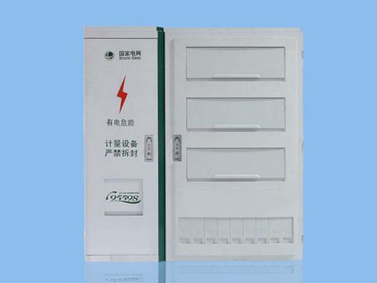 电表箱(金属、非金属)